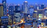 Small osaka cityscape skyscrapers night japan 1140