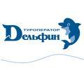 Medium delfin